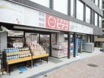 miniピアゴ渋谷本町3丁目店