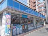 ローソン 江坂町4丁目店