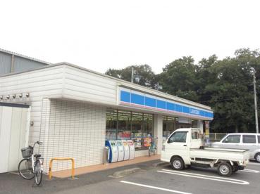 ローソン 鶴ヶ島三ツ木店の画像1