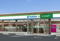 ファミリーマート 横河電機店