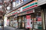 セブンイレブン 渋谷代々木1丁目南店