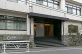 桜美林大学 四谷キャンパス