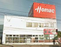 ホーマック 黒石野店