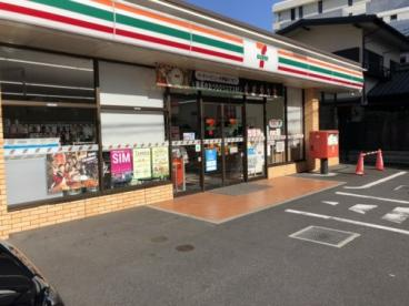 セブンイレブン 東京医科大前店の画像1