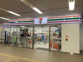 セブンイレブン 泉北高速光明池駅店