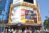 ABC-MART 新宿本店