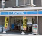ローソン 墨田横川二丁目店