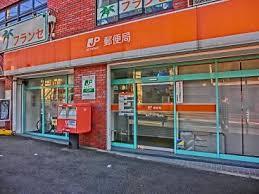 横浜六ッ川一郵便局の画像1