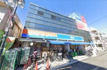 ビック・エー 豊島長崎店