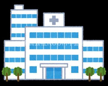 黒松病院の画像1