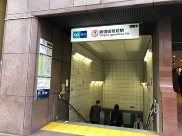 新宿御苑前駅 出入口2の画像1