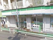 ファミリーマート 緑が丘一丁目店