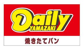 デイリーヤマザキ 吹田幸町店の画像1