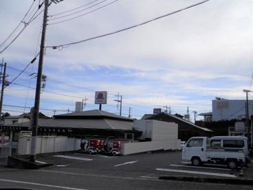 バーミヤン 日立鮎川店の画像1