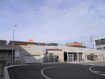 大甕駅(東口)の画像3