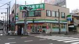 ファミリーマート 秀栄高尾駅北口店