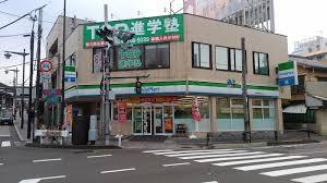 ファミリーマート 秀栄高尾駅北口店の画像1