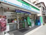 ファミリーマート 大田池上四丁目店