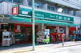 まいばすけっと西蒲田1丁目店