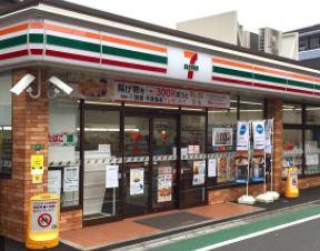 セブンイレブン 練馬北町8丁目店の画像1