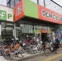 ホーマック DCMサイクル赤塚新町店