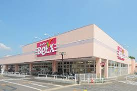 BeLX(ベルクス) 南柏店の画像1