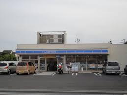 ローソン 柏宿連寺店の画像1