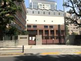 千代田区立麹町中学校