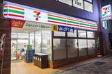 セブン-イレブン 千代田平河町2丁目店