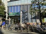 三徳 飯田橋店