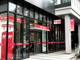 飯田橋郵便局