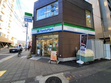 ファミリーマート 八幡山駅北店の画像1