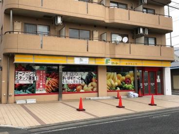【10/16オープン】まいばすけっと 久我山人見街道店の画像1
