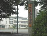 高崎市立 上郊小学校