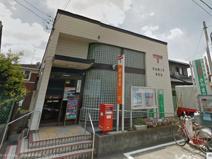狭山鵜ノ木郵便局