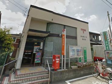 狭山鵜ノ木郵便局の画像1
