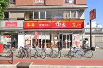 すき家 三国本町店