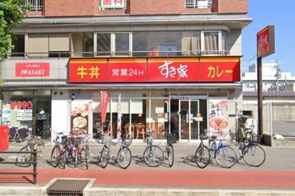 すき家 三国本町店の画像1