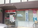 千代田四番町郵便局