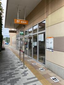 浦安富岡郵便局の画像1