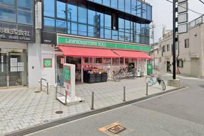 ローソンストア100 庄内栄町店の画像1
