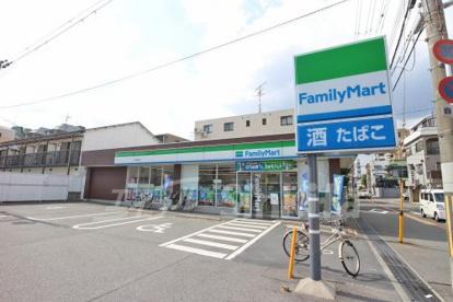 ファミリーマート 庄内栄町店の画像1
