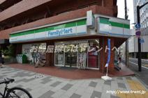 ファミリーマート 四谷区民センター前店