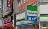 ファミリーマート 地下鉄昭和町駅前店