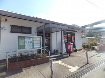 神戸有野平井郵便局の画像1