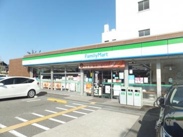 ファミリーマート五社店の画像1