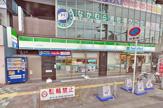 ファミリーマート 庄内駅前店