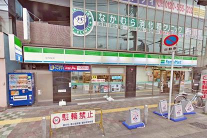 ファミリーマート 庄内駅前店の画像1