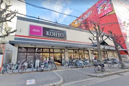 KOHYO 江坂店の画像1