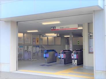 南海本線「浜寺公園」駅の画像1
